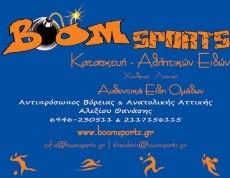 BoomSports