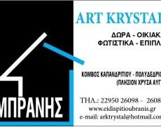 ART KRYSTAL