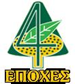 4epoches_logo3